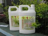 安徽空调清洗剂