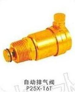 铜排气阀B21X-16T