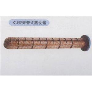 KU型壳管式蒸发器