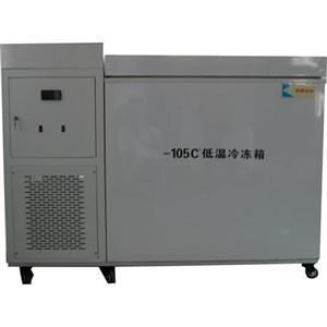 低温制冷机组