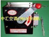 电动防火阀执行器