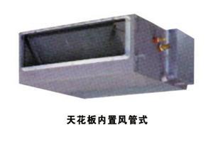 日立变频家用中央空调