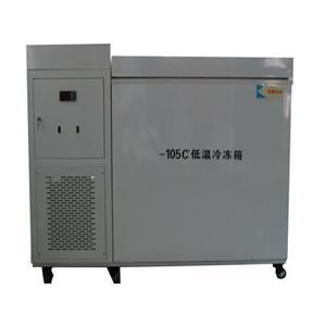 低温冰箱 深圳低温冰箱