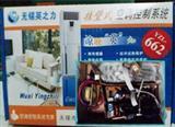 太阳城线上娱乐官网电路板 制冷与太阳城线上娱乐官网配件