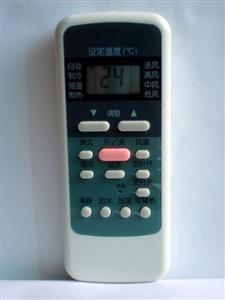 美的空调遥控器 空调遥控器