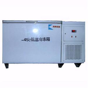 -45度低温冰箱