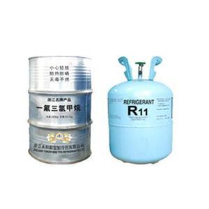 制冷剂R11