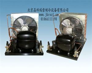 北京冷库冷藏柜H型制冷机组