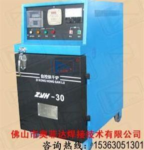 ZYH-30电焊条烘干箱