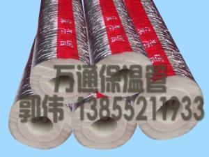太阳能保温管江西品牌铝箔保温管