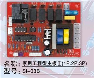 冷热水空调机组控制器