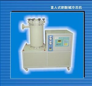 耐酸碱冷冻机