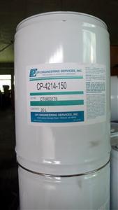 CP-4214系列冷冻油