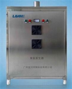 中央空调外置式臭氧消毒机