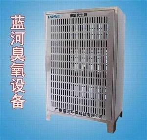 中央空调内置式臭氧消毒机