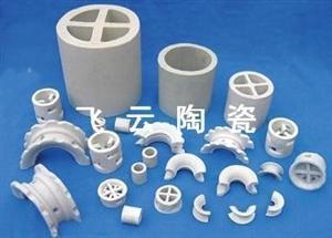 陶瓷散堆填料