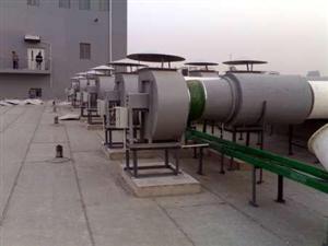 辽宁营口玻璃钢风机