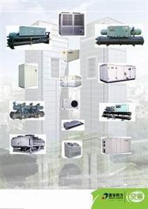 天津新能源中央空调