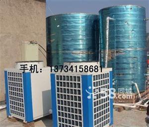 米特拉空气源热水器