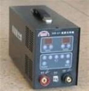 HR―01超激光焊机