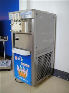 雪旺博斯通彩虹三色冰淇淋RB3048