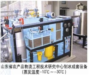 节能环保余热制冷机组