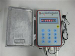 数字化远程温度监控系统单机版