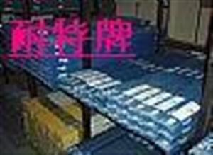 Z100铸铁焊条/R717耐热钢焊条