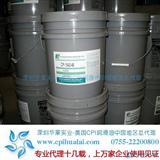 氨制冷压缩机油