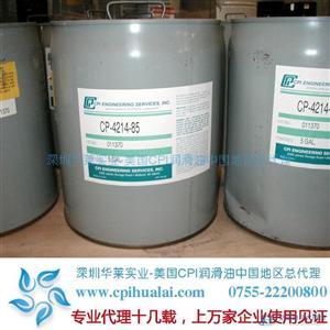 cpi冷冻油--cp-4214-85冷冻油、