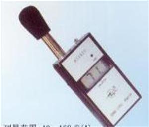 HS5633噪音�x