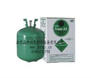 制冷剂、氟利昂、冷媒