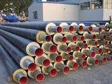 预制直埋热水保温管