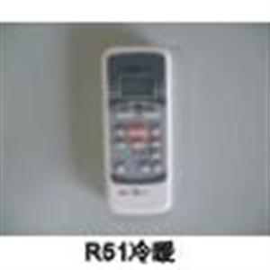 美的遥控器R51冷暖