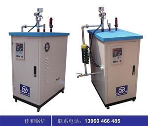 福建电热蒸汽发生器