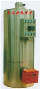 燃柴油热水锅炉