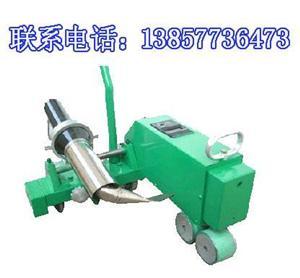 平地爬行防水焊机