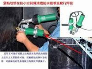 LEISTER半自动防水塑料焊接工具