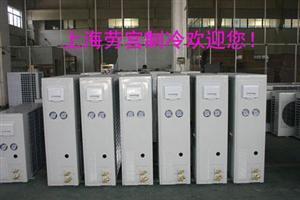 劳宫品牌冷凝器6HP壁挂式