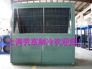 劳宫品牌冷凝器箱体型300平方