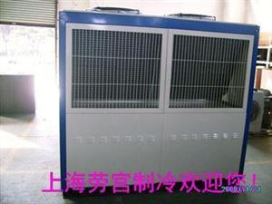 劳宫品牌冷凝器箱体型180平方