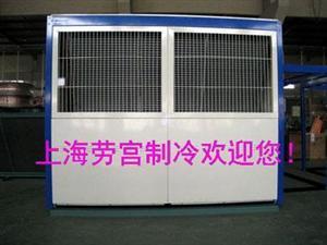 劳宫品牌冷凝器箱体型220平方