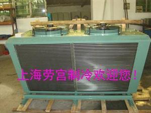 劳宫品牌冷凝器V型150平方