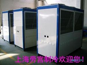 劳宫品牌冷凝器箱体型250平方