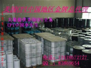 R22螺杆压缩机专用油