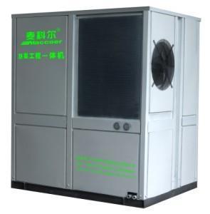 麦科尔敞开浸泡商用热泵一体机