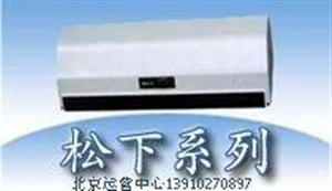 北京风幕机