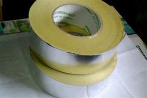 金属铝皮胶带