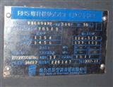 RHS螺杆模块式冷水(热泵)机组