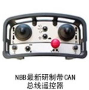 德国NBB工业无线遥控器